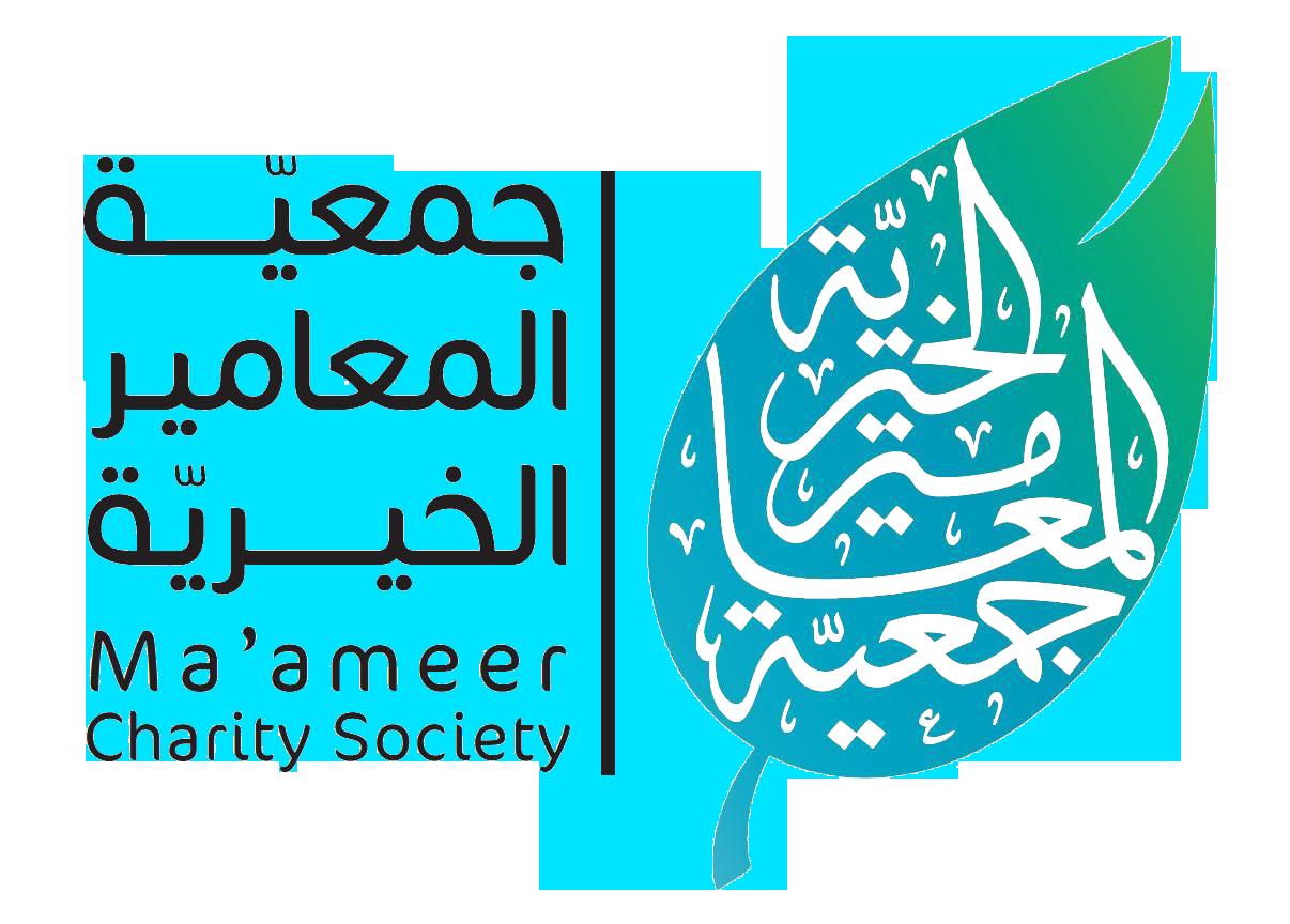 جمعية المعامير الخيرية